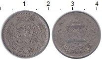 Изображение Монеты Афганистан 25 пул 1316 Медно-никель XF 1937
