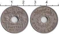 Изображение Монеты Сирия 1 пиастр 1936 Медно-никель XF Протекторат Франции.