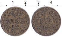 Изображение Монеты Сирия 5 пиастров 1936 Медь XF Французский протекто