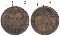 Изображение Монеты Ливан 5 пиастров 1940 Медь XF