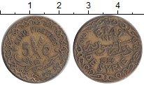 Изображение Монеты Сирия 5 пиастров 1926 Медь XF Французский протекто