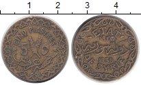 Изображение Монеты Сирия 5 пиастров 1935 Медь XF Французский протекто