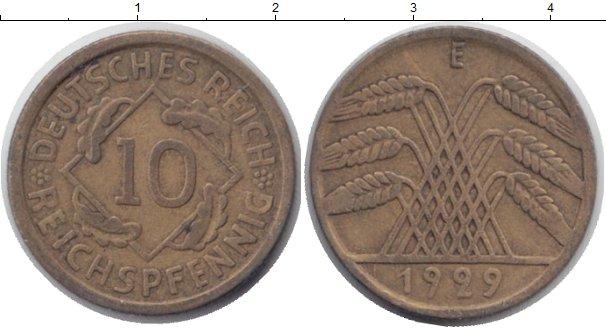 Монеты веймарской республики цена дорогие и редкие монеты россии