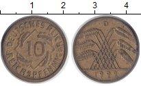 Изображение Монеты Веймарская республика 10 пфеннигов 1929  XF D