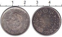 Изображение Монеты Япония 20 сен 1871 Серебро XF Y#3