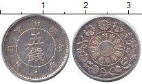 Изображение Монеты Япония 5 сен 1871 Серебро XF Y#6.1