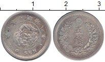 Изображение Монеты Япония 5 сен 1875 Серебро XF