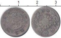 Изображение Монеты Япония 5 сен 1870 Серебро VF Y#1