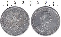 Изображение Монеты Пруссия 5 марок 1913 Серебро XF Кайзер Вильгельм II.