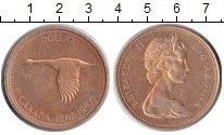 Изображение Монеты Канада 1 доллар 1967 Серебро UNC- Елизавета II. 100 -