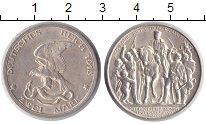 Изображение Монеты Пруссия 2 марки 1913 Серебро UNC-