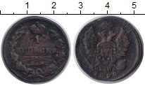 Изображение Монеты 1825 – 1855 Николай I 1 копейка 1828 Медь F