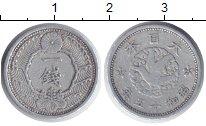 Изображение Монеты Япония 1 сен 1940 Алюминий XF Хирохито