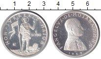 Изображение Монеты Мальтийский орден 1 скудо 1968 Серебро Proof- Святой Георг