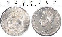 Изображение Монеты Эквадор 5 сукре 1943 Серебро UNC-