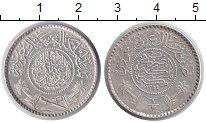 Изображение Монеты Саудовская Аравия 1/2 риала 1935 Серебро XF