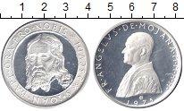 Изображение Монеты Мальтийский орден 2 скуди 1975 Серебро Proof-