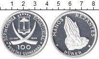 Изображение Монеты Экваториальная Гвинея 100 песет 1970 Серебро Proof- А.Дюрер.