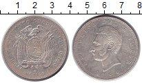 Изображение Монеты Эквадор 5 сукре 1944 Серебро XF Антонио Хосе де Сукр