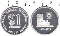Изображение Монеты Малайзия 1 рингит 1979 Серебро Proof-