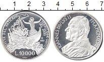 Изображение Монеты Ватикан 10000 лир 1997 Серебро Proof