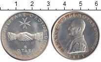 Изображение Монеты Мальтийский орден 9 тари 1975 Серебро Proof- Великий магистр Андж
