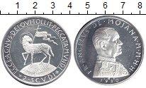 Изображение Монеты Мальтийский орден 2 скуди 1980 Серебро Proof- Агнец