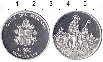 Изображение Монеты Ватикан 500 лир 1984 Серебро Proof-