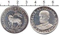 Изображение Монеты Мальтийский орден 1 скудо 1965 Серебро Proof- Анджело ди Мохана