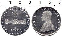 Изображение Монеты Мальтийский орден 9 тари 1974 Серебро Proof- Анджело ди Мохана.