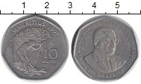 Изображение Монеты Маврикий 10 рупий 1997 Медно-никель XF Сборщик риса.