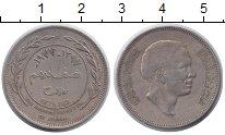 Изображение Монеты Иордания 50 филс 1977 Медно-никель XF