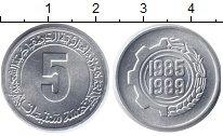 Изображение Монеты Алжир 5 сантим 1985 Алюминий UNC ФАО .2-ой пятилетний