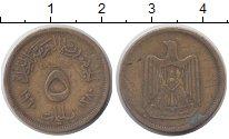Изображение Монеты Египет 5 миллим 1960 Латунь VF