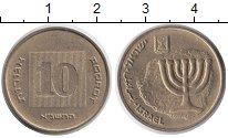 Изображение Монеты Израиль 10 агор 1995 Латунь XF