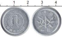 Изображение Монеты Япония 1 иена 1983 Алюминий XF