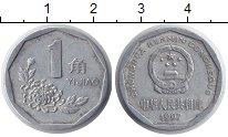 Изображение Монеты Китай 1 джао 1997 Алюминий XF