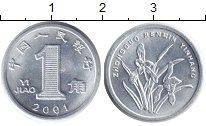 Изображение Монеты Китай 1 джао 2001 Алюминий UNC-