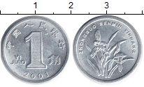 Изображение Монеты Китай 1 джао 2001 Алюминий UNC- Орхидея