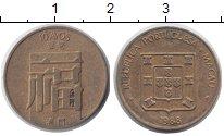 Изображение Монеты Макао 10 авос 1988 Латунь XF