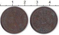 Изображение Монеты Макао 10 авос 1967 Медно-никель VF