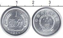 Изображение Монеты Китай 1 фен 1983 Алюминий UNC-