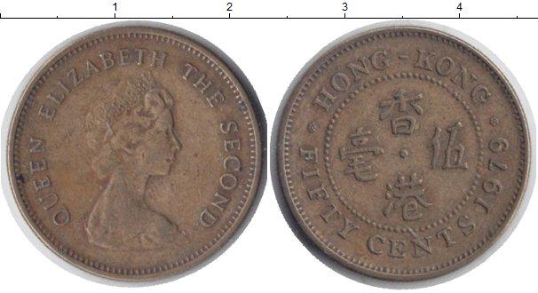 Картинка Монеты Гонконг 50 центов Латунь 1979