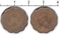 Изображение Монеты Гонконг 20 центов 1979 Латунь XF