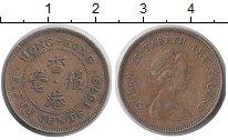 Изображение Монеты Гонконг 50 центов 1979 Латунь XF