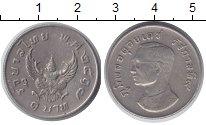 Изображение Монеты Таиланд 1 бат 1974 Медно-никель VF Рама IX