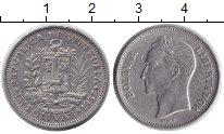Изображение Монеты Венесуэла 1 боливар 1967 Медно-никель XF Боливар - Освободите