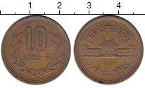 Изображение Монеты Япония 10 йен 1976 Бронза XF