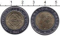 Изображение Монеты Италия 500 лир 1993 Биметалл UNC