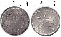 Изображение Монеты Сомали 50 сентесимо 1950 Серебро UNC- Протекторат Италии.